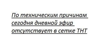 https://pp.userapi.com/c623729/v623729091/161ea/Yl1uFFn4jw8.jpg