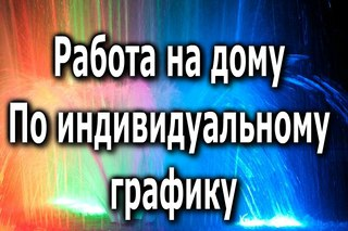 Новости лазовского района с лазо