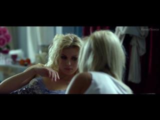 Бармен (2015) Трейлер
