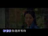 Джеки  чан. песня из кино фильма