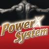 POWER SYSTEM - спортивное питание из Германии