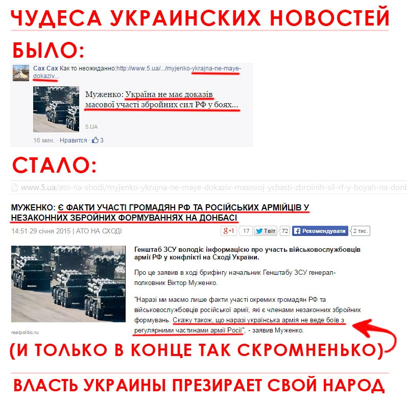 http://cs623729.vk.me/v623729536/1841e/GFMGqfe01KI.jpg