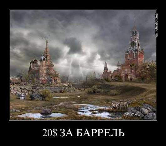 Посол США рассказал, какие именно пункты Минских соглашений не выполняет РФ - Цензор.НЕТ 262