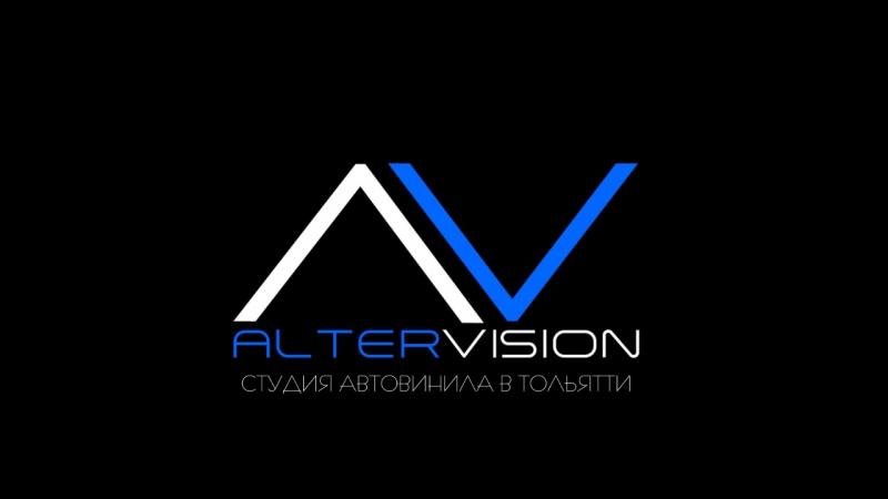 Антигравийная защита, Студия Автовинила в Тольятти AlterVision
