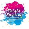 Bright Emotion фитнес, йога, танцы Екатеринбург