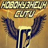 Новокузнецк ARMY Ranks 46.50.165.165:27055