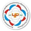 Ассоциация организаций профессионального