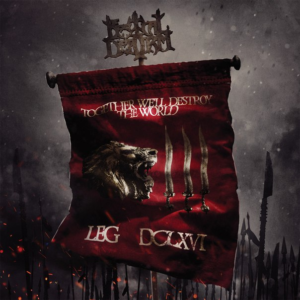 Переиздание BESTIAL DEFORM - Together We`ll Destroy The World