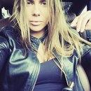 Diana Sergeeva фото #10