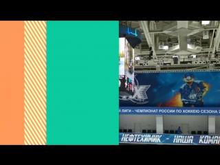 МХЛ Реактор- Мамонты Югры 5:0