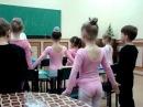 Ритмика в балетной школе