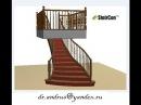 3 й урок по проектированию лестниц в StairCon