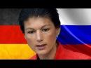 Сара Вагенкнехт: Я не советую вам воевать с Россией!