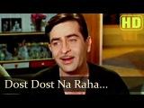 Dost Dost Na Raha - Raj Kapoor - Vyjayanthimala - Sangam - Bollywood Classic Songs - Mukesh
