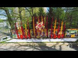 Русские Ландшафты   9 МАЯ   Презентация