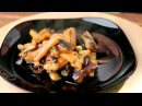 Баклажаны по китайски кисло сладкие