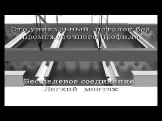 Ремонт квартир и комнат в Колпино и Санкт-Петербурге (с) Izba Project Мастер класс по монтажу реечного потолка Алден Групп Multi