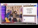 КВН 2014 Высшая лига Вторая 1 4 ИГРА ЦЕЛИКОМ Full HD 1080p