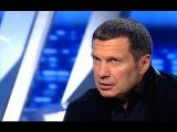 Владимир Соловьёв о фильме Президент