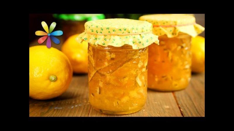 Приготовьте варенье лимонный мед и забудьте о простудах Все буде добре Вып