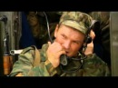 Борис Леви - Граница