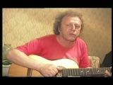 Юрий Кукин - Мы однажды вместе с Васей