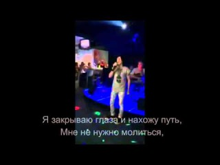 Гела Гуралиа - Adagio (с субтитрами)