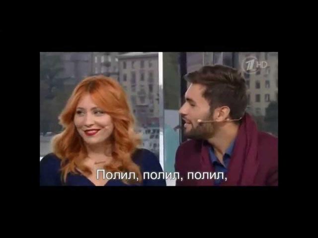 Гела Гуралиа и Нодар Ревия - Жужуна цвима мовида (с субтитрами)