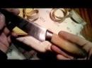 Рукоять для ножа методом намотки Эпоксидка бинт