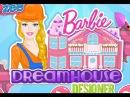 Строим Дом Мечты Барби - Barbie Dreamhouse Designer