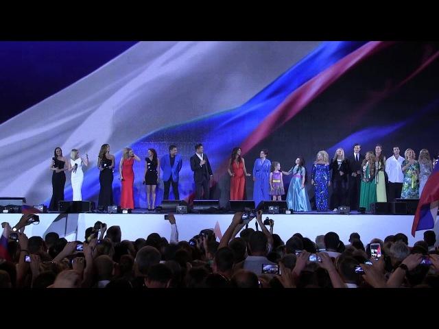 Гимн РОССИИ 2014 06 12. на празднике День России в Ялте.