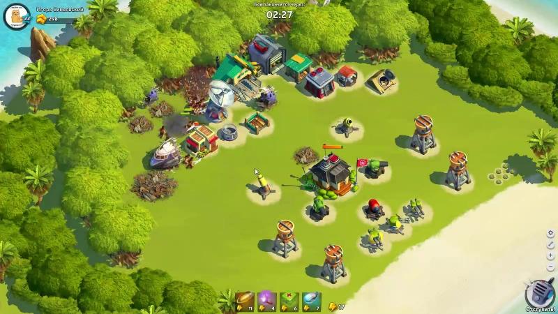 битва за острова играть выбрать