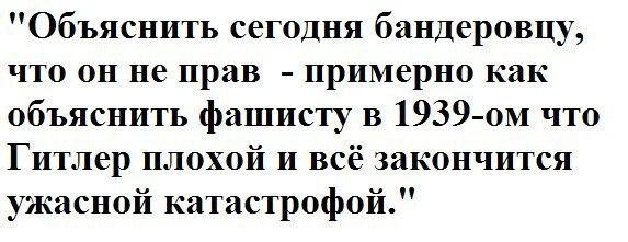 Украина должна готовиться к худшему - к открытой войне с РФ, - Чубаров - Цензор.НЕТ 6801