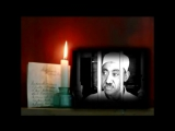 Kardeşim Sen Özgürsün 2013 - Ahmed Ebu Musab (Ahi Ente Hurrun Türkçe Versiyon)