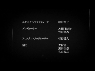 Русал в моей ванной [ Опенинг ] | Orenchi no Furo Jijou [ Opening ]