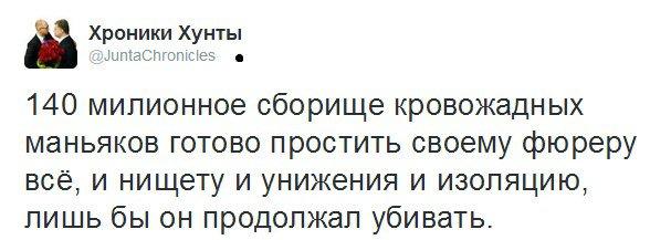За минувшие сутки нет ни погибших, ни раненых среди украинских воинов, - спикер АТО - Цензор.НЕТ 1709