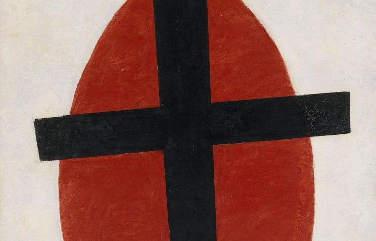 выставка под знаком малевича графика из собрания третьяковской галереи