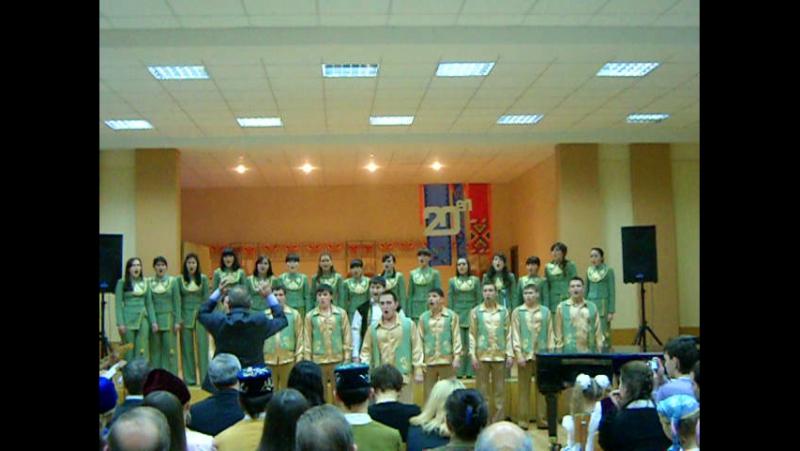 Өченче көн тоташ кар ява (солист Венер Салимов) - хор КГУКИ 2012 год