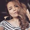 Olesya Kashitsyna