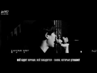 WAO рус.саб EXO - Обещание /  (Promise / EXO 2014) студийная версия 720p