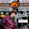 SancheZ. Презентация альбома Time to start 19/04