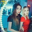 Ксюша Спирина фото #39