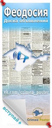 Доска объявлений о жилье дать объявление бесплатно на продажу дома бесплатно