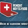 Ремонт компьютеров, ноутбуков Плесецк, Мирный