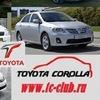 Клуб владельцев Toyota Corolla