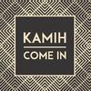 КАМІН :: COME IN - музична ресторація
