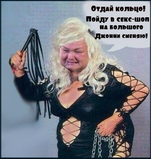 фотоальбом жирные бабушки голожопые