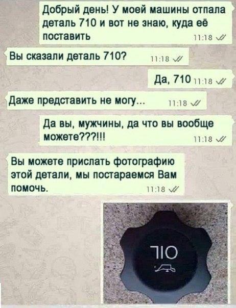 https://pp.userapi.com/c623730/v623730855/3fb41/Sko_GVO__vo.jpg