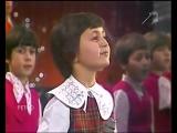 Детский хор СССР - Пропала собака