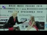 Елизавета Корягина. Интервью с конкурса